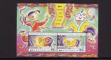Christmas Island  1995 Year of the Pig  Mint unhinged mini sheet