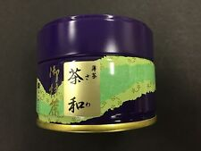 New Authentic Matcha Green Tea Aiya Sawa Can Powder 20g MADE IN JAPAN