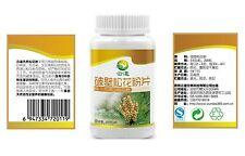 YunDao Cracked Cell Wall Herbal Extract, Masson Pine Pollen Tablet 500mg*200 HXZ