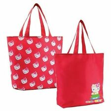 Hello kitty aloha sac de plage