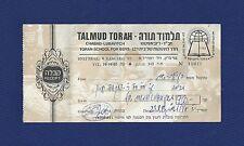 JUDAICA - TALMUD TORAH CHABAD-LUBAVITCH TORAH SCHOOL FOR BOYS