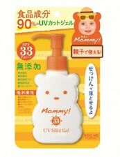 Mommy UV Mild Gel Additive-Free Sunscreen for Kids 90% Food Constituent SPF33
