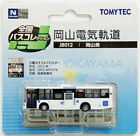 Tomytec The Bus Collection