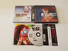 ADVANCED VG V.G (SPINE) Sony Playstation, PSone, PSX Complete! Japan