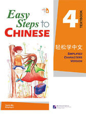 Easy Steps to Chinese 4 - Textbook (with 1CD)