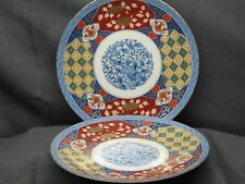 """SMITHSONIAN INSTITUTION IMARI PATTERN  TWO 8-3/8"""" COUPE SALAD PLATES"""