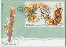 Macau Macao Journey To The West 2000 Monkey King Novel Cartoon Animate (ms FDC)