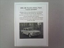 1960 AMC Rambler factory cost/dealer sticker prices for car and options $$$$
