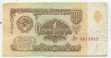 BILLET / Billets RUSSIE (Banknotes Russia), 1 ROUBLE / Photo non contractuelle