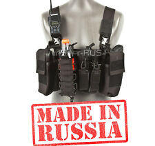 Russian Vest military army paintball black airsoft chest rig AK molle pals d3cr