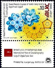 ISRAEL 2013 - INTERNATIONAL YEAR OF CRYSTALLOGRAPHY 2014 - STAMP WITH TAB - MNH