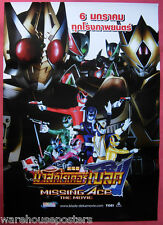 Masked Rider Blade: Missing Ace Thai Poster 2004
