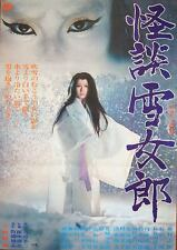 GHOST STORY OF THE SNOW WITCH Japanese B2 movie poster 1968 SAMURAI KAIDAN MINT