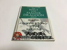Panzer Dragoon II 2 Zwei Koshiki Official Guide Book Sega Saturn Japan Famitsu