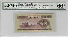 CHINA,PEOPLES BANK OF CHINA,1 JIAO-GEM UNC PMG66 EPQ,1953