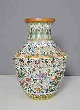 Chinese  Famille  Rose  Porcelain  Vase  With  Mark     M1521
