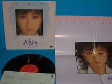 【 kckit 】Agnes Chiang Jiang LP + POSTER  蔣麗萍 再見Yesterday 黑膠唱片 LP520