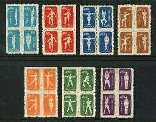 CHINA 1952 GYMNASTICS BLOCKS 28 stamps...MINT LH