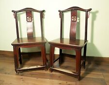 Antique Chinese High Back Chairs (5695) (Pair), Circa early of 19th century