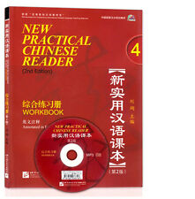 New Practical Chinese Reader Workbook Chinese text book in English with MP3 -4
