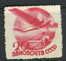 RUSSIA;  1934 early AIR issue Mint hinged 20k. value
