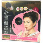 My Scheming 3-Step Blackhead Removal Activated Carbon Mask Pore Cleanser Set
