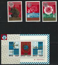 Russia SC4248-4250&4251 SS Centenary UPU 1974