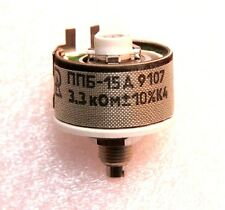 variable resistor 3,3kom 15 Watt made in the USSR With free shipping
