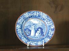 Riley pearlware blue and white transfer printed plate pink lustre rim C1830