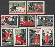 RUSSIA 1959 Matchbox Label  #163/71а.  Observe safety on the railway.
