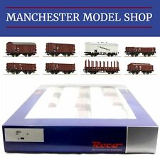 Roco 44003 HO 1:87 DRG / DRB 8 piece wagon set Era II / WWII NEW BOXED