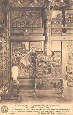 BR55940 Exposition publique Belgio Japonaise de Laeken coun du salin Bruxelles