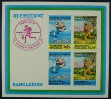 Bangladesch 1974 Block 1 100 Jahre UPU Weltpostverein ** MNH