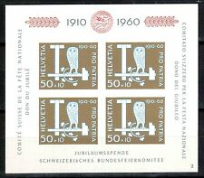 Switzerland 1960 Pro Patria S/S, Mi.719=Block 17**, bird owl, superb MNH, CV $55