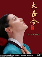 Dae Jang Geum Korean Drama (14DVDs) Excellent English & Quality - Box Set!