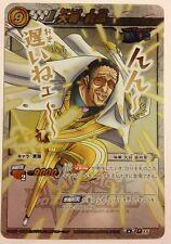 One Piece Miracle Battle Carddass OP04 Omega Rare 16 Kizaru Borsalino Admiral