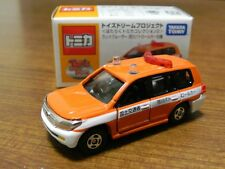 Tomy Tomica Toy's Dream Project Toyota Land Cruiser River Patrol Car  1 : 65