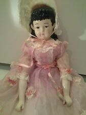 "19"" China Head Doll, Porcelain head, hands and legs, cloth body"