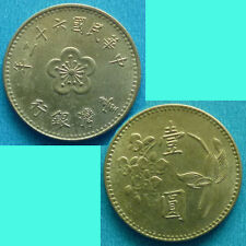 Republic of China Taiwan 1 Yuan Year 62 1973 Y536
