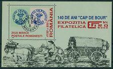 Rumänien 1998 Mi.Block 311 ** Fürstentum Moldau,CAP DE BOUR,Stamps on stamps