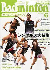 Badminton MAGAZINE 06/2013 Japanese Badminton Magazine