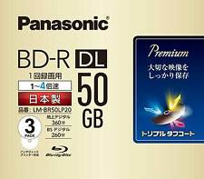 3 Panasonic 3D Bluray 50GB Dual Layer BD-R DL 4X Speed Printable Blu ray Disc