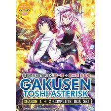 The Asterisk War: The Academy City on the Water Season 1 + 2 Vol. 1-24 End DVD