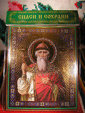 "Ukrainian Orthodox Icon -  St Vladimir the Great  - 4""x5"" - Св князь Владимир"