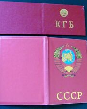 Russian USSR CCCP plastic passport cover + KGB secret police souvenir ID