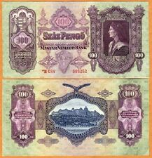 Hungary, 100 Pengo, 1930 (1944-1945), Pick 112, WWII, Rare in UNC