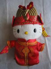 Used Hello Kitty Not for sale McDonald only Plush doll cute