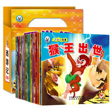 20 book China bedtime stories books Mandarin Journey the West picture for kids