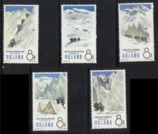 1965 China PRC Mountaineering full set MNH SG: 2245-2249  2 scans
