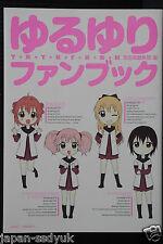 JAPAN YuruYuri Fan Book